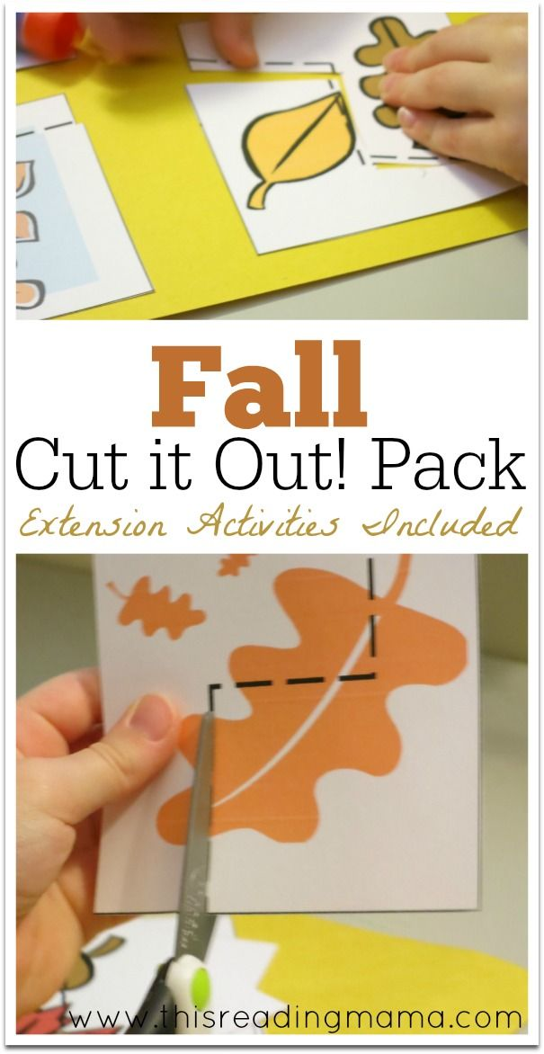 Fall Cut it Out! Pack {FREE!} with FOUR levels of cutting practice PLUS extension activities to reinforce other skills ~ great for fine motor | This Reading Mama