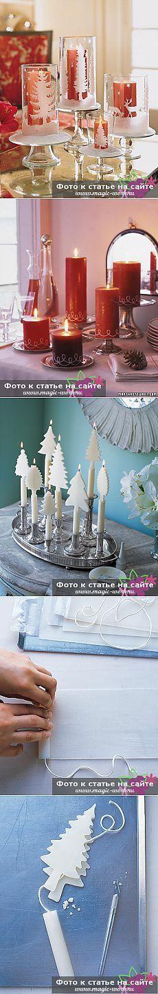 Рождественские свечи своими руками - Новый год и рождество - Праздники - Каталог статей о рукоделии - Магия рукоделия