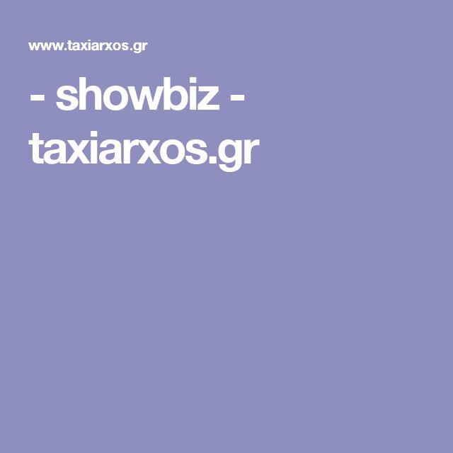 - showbiz - taxiarxos.gr