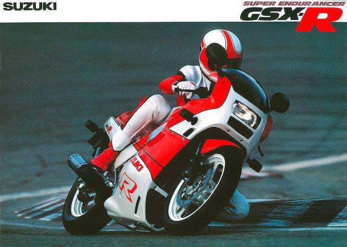 スズキ GSX-R(1986)・絶版ミドルバイク | モトRIDE