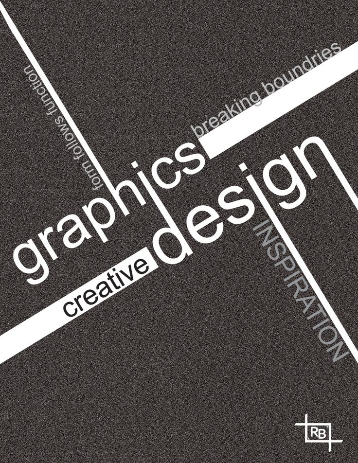 graphics-design-softwares.jpg (880×1139)