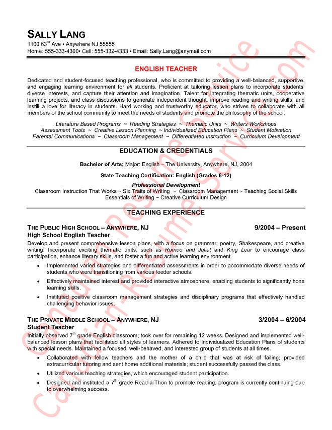 Epic English Teacher Resume Example or Sample