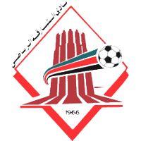 Sharjah SCC - United Arab Emirates