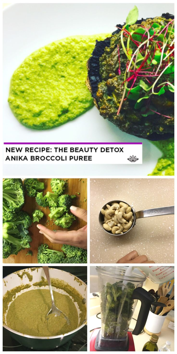 Today I am excited to share with you my latest creation, The Beauty Detox Anika Broccoli Puree. The short version of the funny story behind the recipe is this! I recently needed some broccoli steamed to