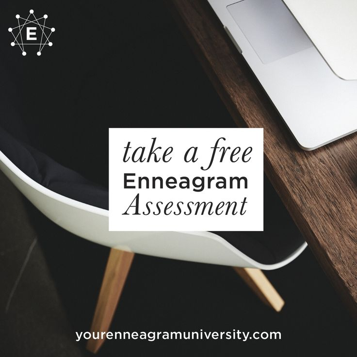 enneagram type 5 and 8 relationship