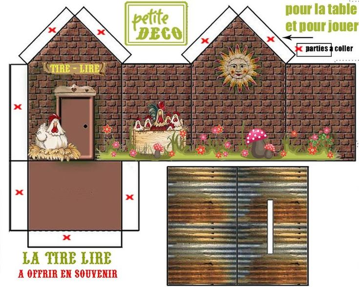 free clipart chicken coop - photo #49
