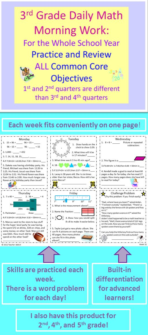 This is daily math morning work for weeks 2 through 34 of the third grade school year. It covers and practices All of the common core objectives for third grade math along with reviewing some objectives from 2nd grade that fosters a deeper understanding of the third grade math objectives. $