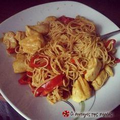 Μια συνταγή εμπνευσμένη από την κινέζικη γαστρονομία! Εύκολη, γρήγορη αλλά πάνω απ' όλα νόστιμη!