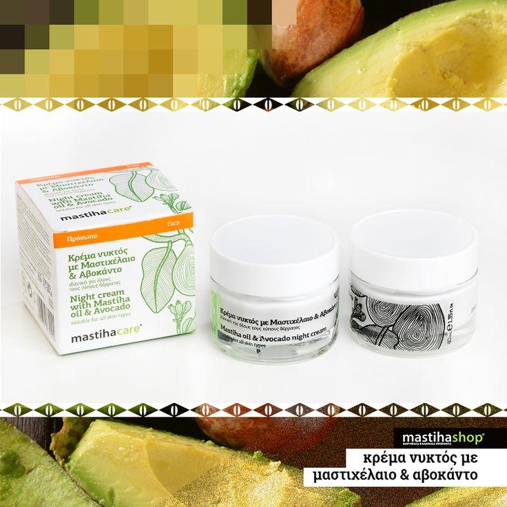 #avocado &mastiha #nightcream by #mastihashop #scincare #beauty #hydration #naturalproduct