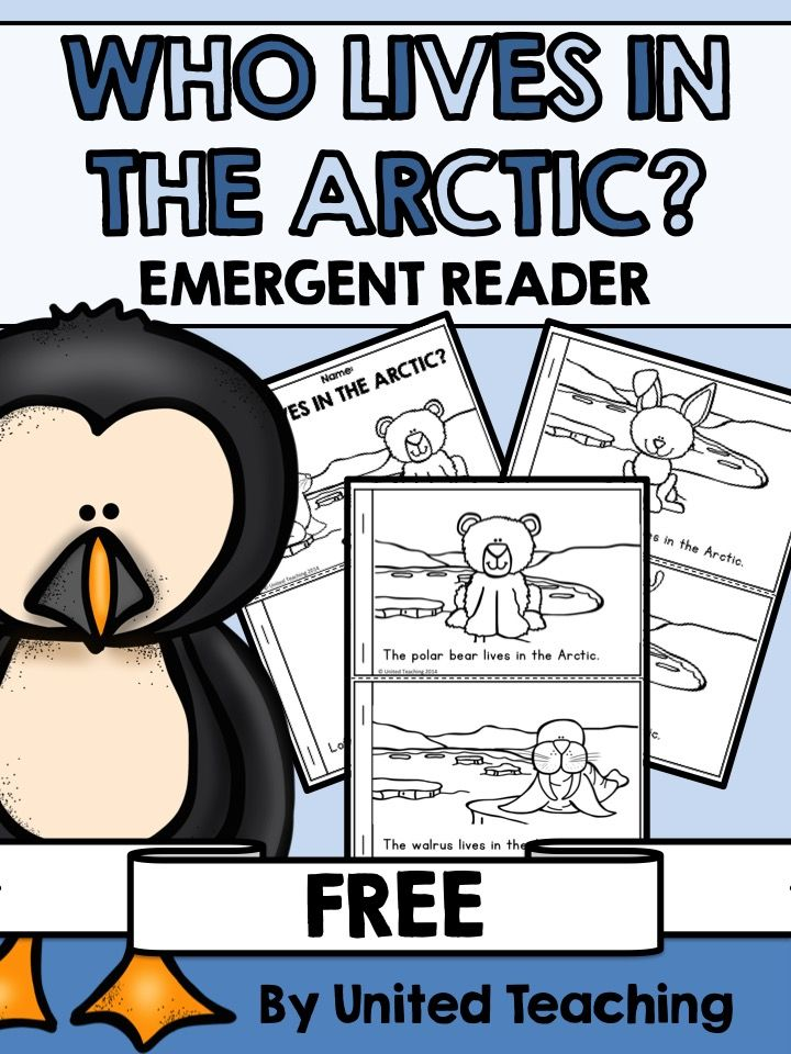 Who Lives in the Arctic? Free Emergent Reader >> Great as an addition to a unit on Arctic animals!