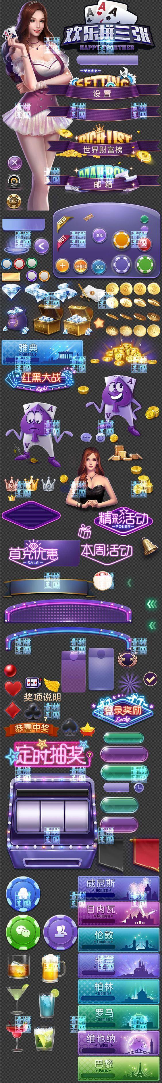NEW欢乐拼三张/棋牌扑克赌博娱乐类/游...: