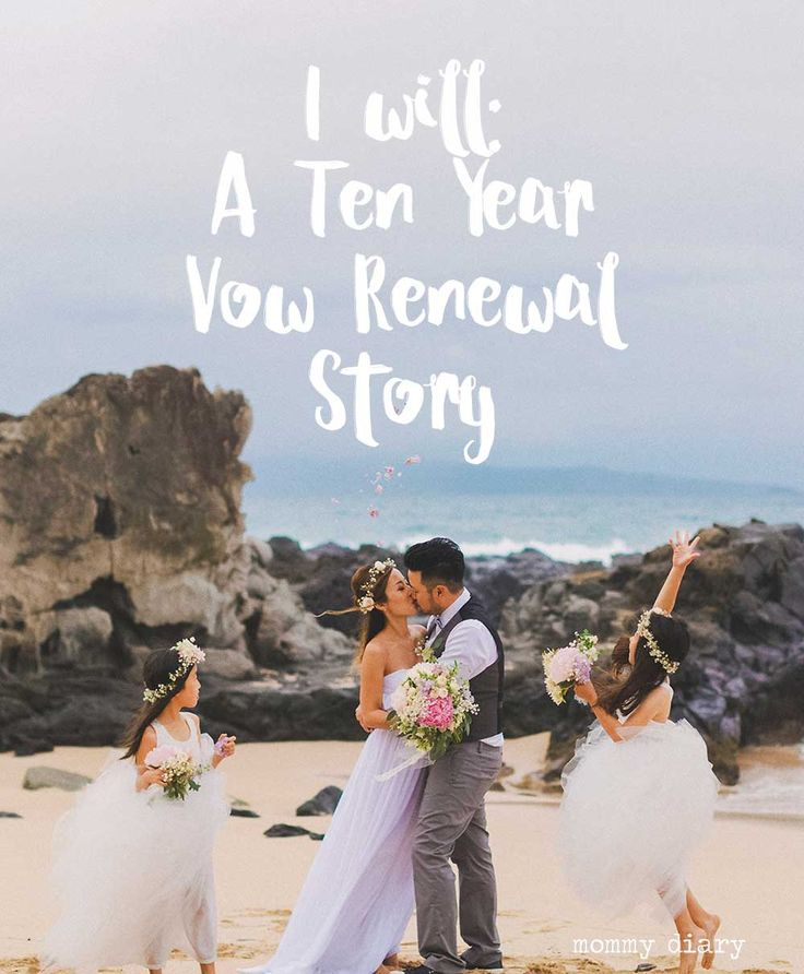 ten-year-vow-renewal-blog. Maui Hawaii, vow renewal ceremony and photos.
