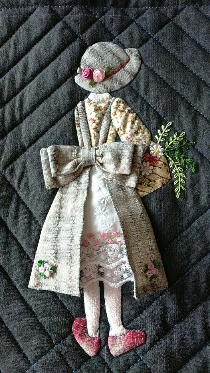 Applique textile