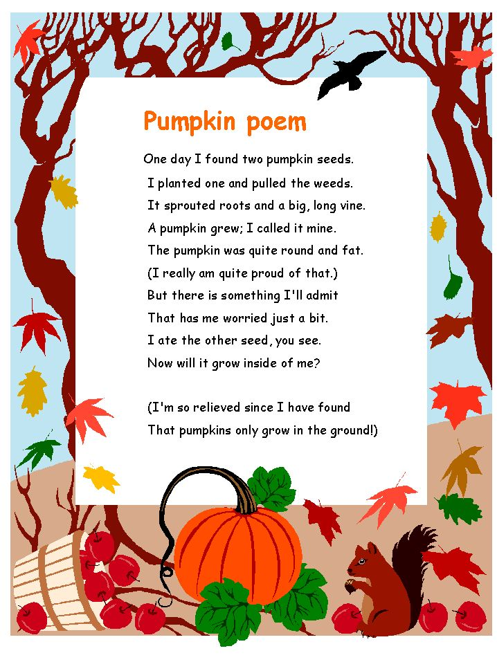 templates Pumpkin Poem goes well with  #PumpkinLifeCycles in the #ReadingStreets story.