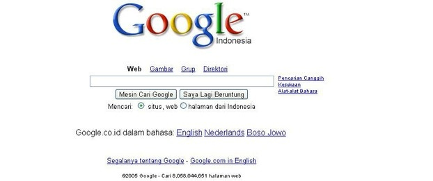 The first Google Indonesia
