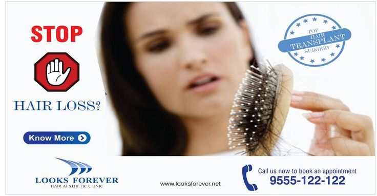 Causes of #Hair Loss  The reason why men suffer from hair loss is no more a mystery as it was once. We all know that men have been suffering from hair loss since ages. #Genetics is one of the main reasons for male pattern hair loss. This tendency to lose hair can be inherited from the father's as well as the mother's side. Another reason for male pattern hair loss is hormones. #Hormones such as #testosterone that controls male characteristics can set off hair loss when found in grouping with…
