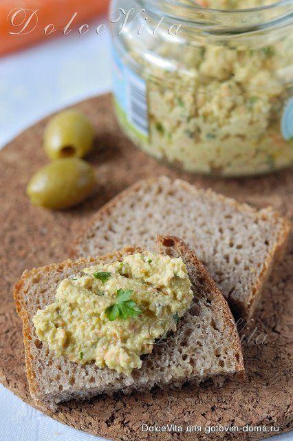 Тапенад - паштет из оливок или маслин • Салаты, закуски