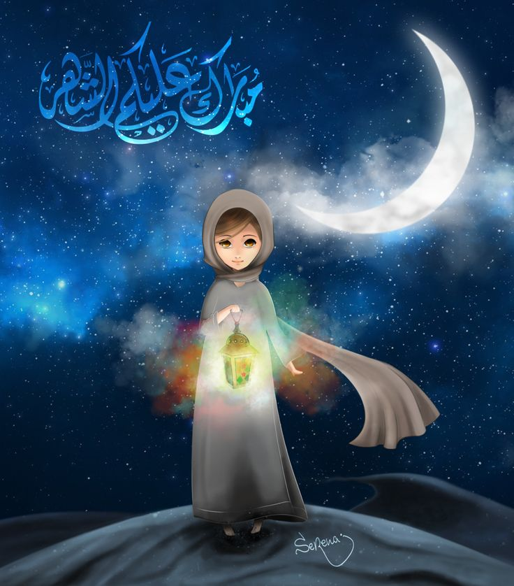Blessed Month (With Muslimah Drawing and Crescent Moon)