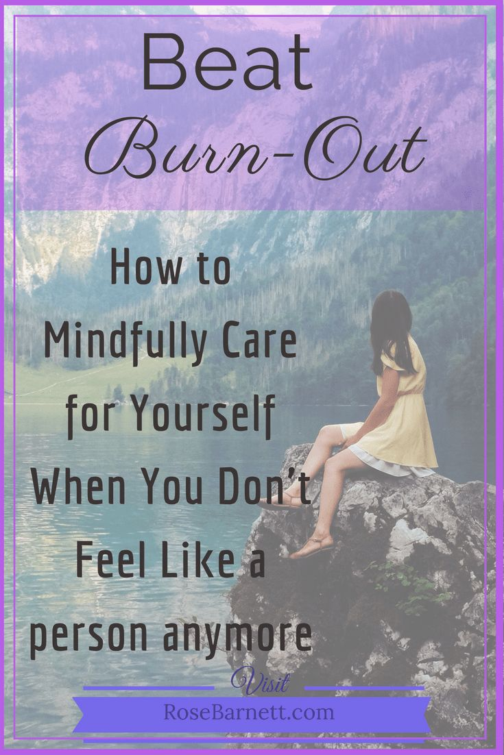 Do you live between driven and wanting to just flat out quit? You can instantly create a better you by changing your mind. #burnout #takecareofyourself #takecare #selfcare #motherhood
