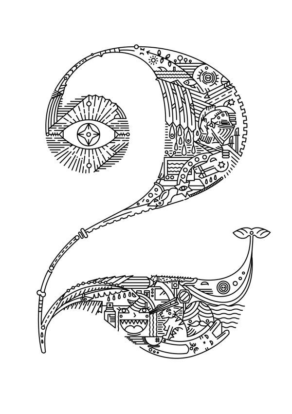 Two Sexy For My Serif: A Vector Illustration by Sumaya Mahadevan, via Behance