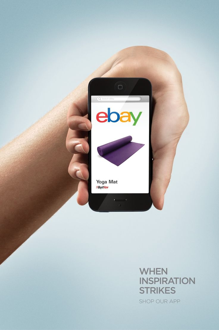 ebay: When inspiration strikes