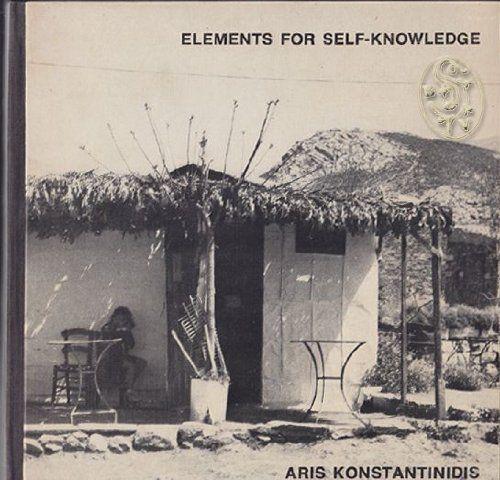 ELEMENTS FOR SELF-KNOWLEDGE TOWARDS A TRUE ARCHITECTURE by Aris Konstantinidis http://www.amazon.com/dp/B000MKD9HO/ref=cm_sw_r_pi_dp_.iF6tb1GRPCKQ
