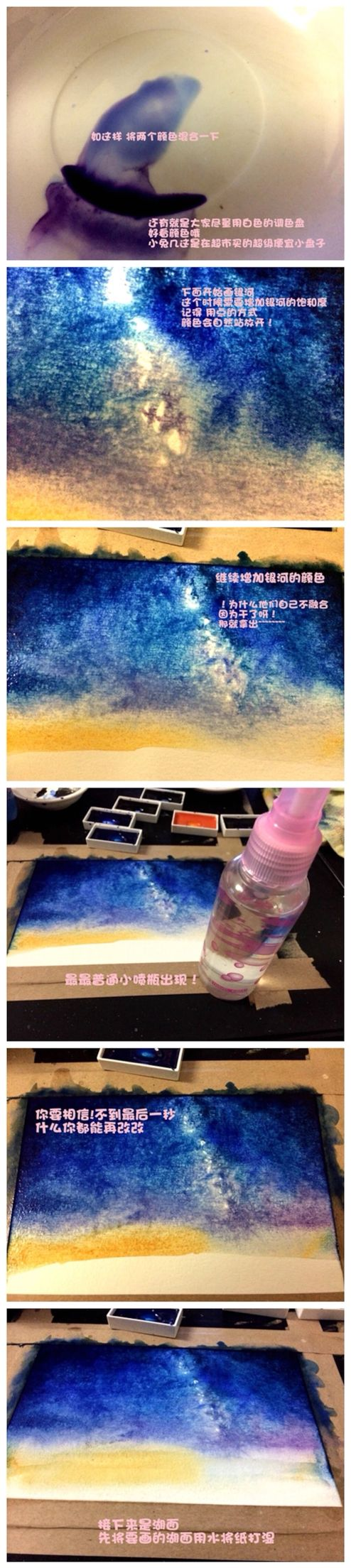 Water Colour Sky 3