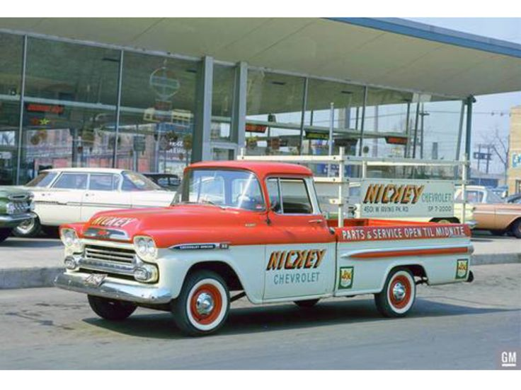 1959 Nickey Chevrolet Dealership, Chicago, Illinois