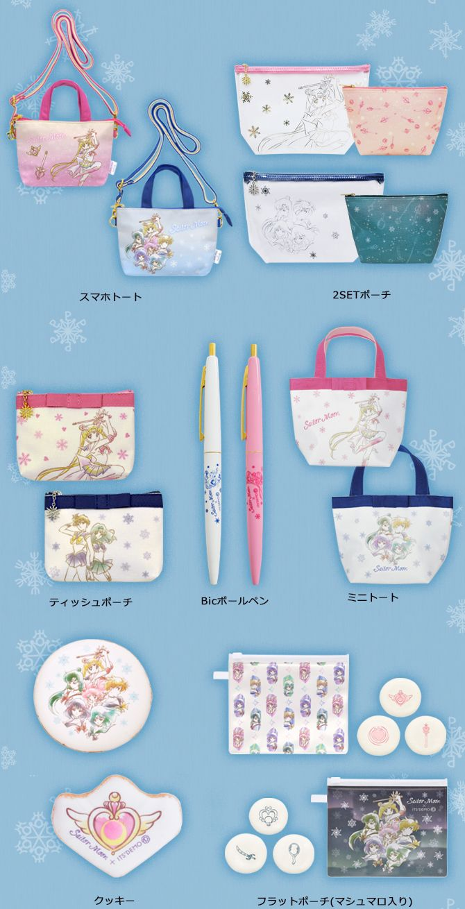 261 best ~Sailor Moon Wishlist~ images on Pinterest   Sailor moon ...
