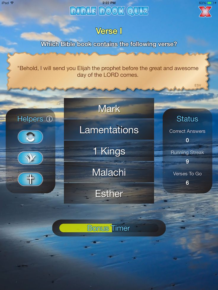 """'Behold, I will send you Elijah the prophet before the great and awesome day of the Lord comes."" is a verse from which Bible book? Read answer on BibleGateway: http://www.biblegateway.com/passage/?search=malachi+4%3A5&version=ESV (Screenshot from *FREE* app: https://itunes.apple.com/app/id775306923)"
