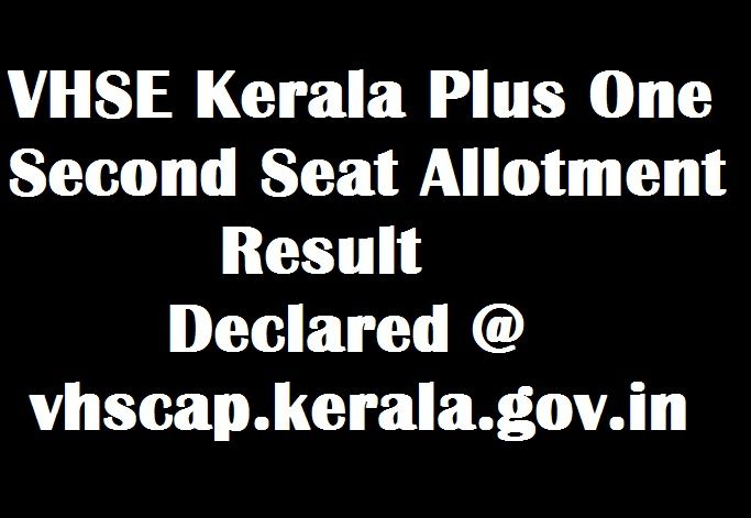 VHSE Kerala Plus One Second Allotment Result 2017 Download Vocational Higher Secondary Education, Kerala  1 2nd Allotment Results at vhscap.kerala.gov.in