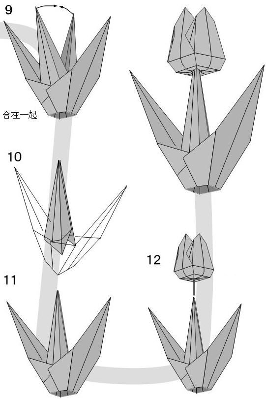 how to make a tulip flower origami