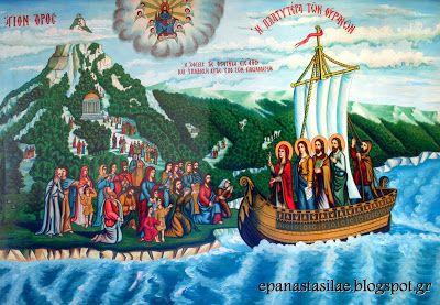 Παναγία Ιεροσολυμίτισσα : Οι δυο αφίξεις της Θεομήτορος στη Γη της Μακεδονία...