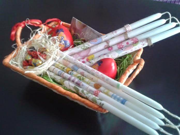 Καλάθι για τους Νονούς και τις Δασκάλες - Δώρα για το Πάσχα! ~ ΜΑΜΑΔΟΪΣΤΟΡΙΕΣ..!