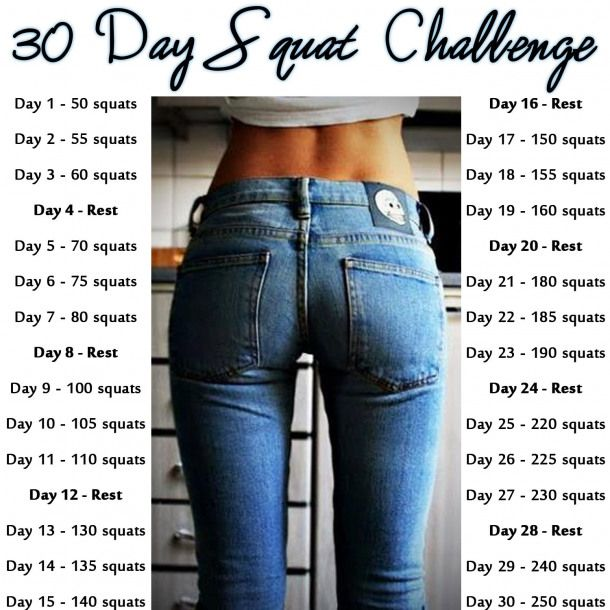 30 Day Squat Challenge | diet workout | 30 day squat
