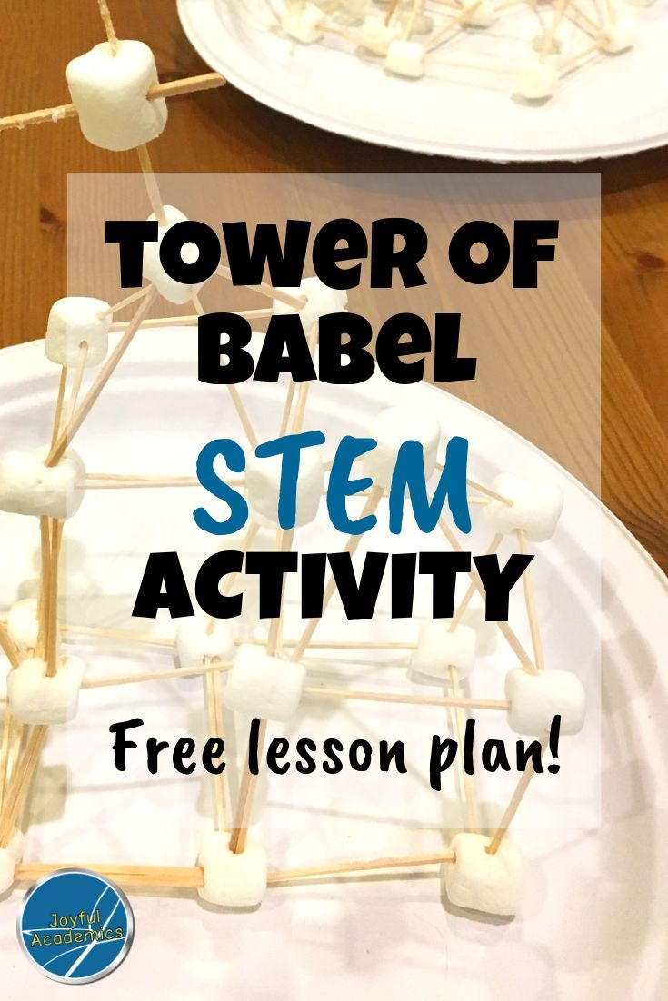 Tower of Babel Class Activity | STEM and STEAM | Tower of babel