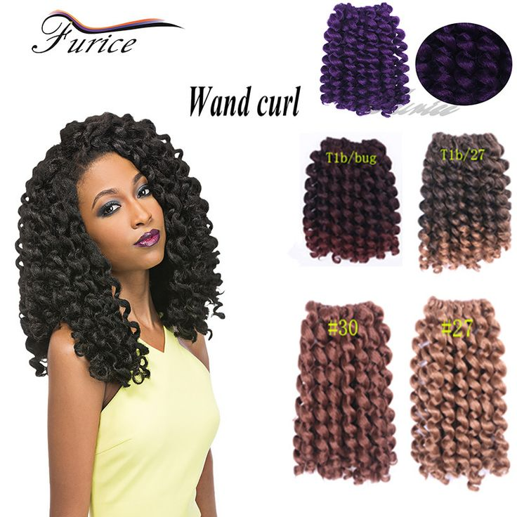 25 best furice wand curl images on pinterest africans hair care beauty 75g pack 8 inch wand curl crochet hair extension jamaican bounce new style twist pmusecretfo Choice Image