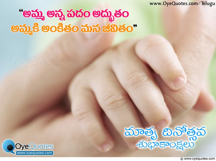 Best telugu quotes greetings కవితలు images