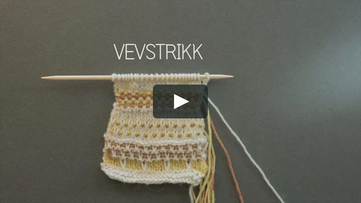 """This is """"Vevstrikk"""" by Pickles on Vimeo, the home for high quality videos and the people who love them."""