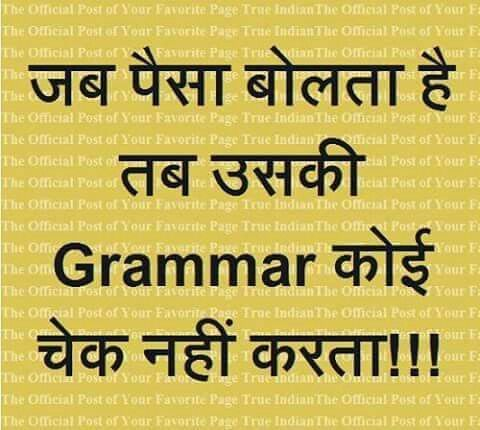 1000+ images about HINDI QUOTES on Pinterest | Hindi quotes ...