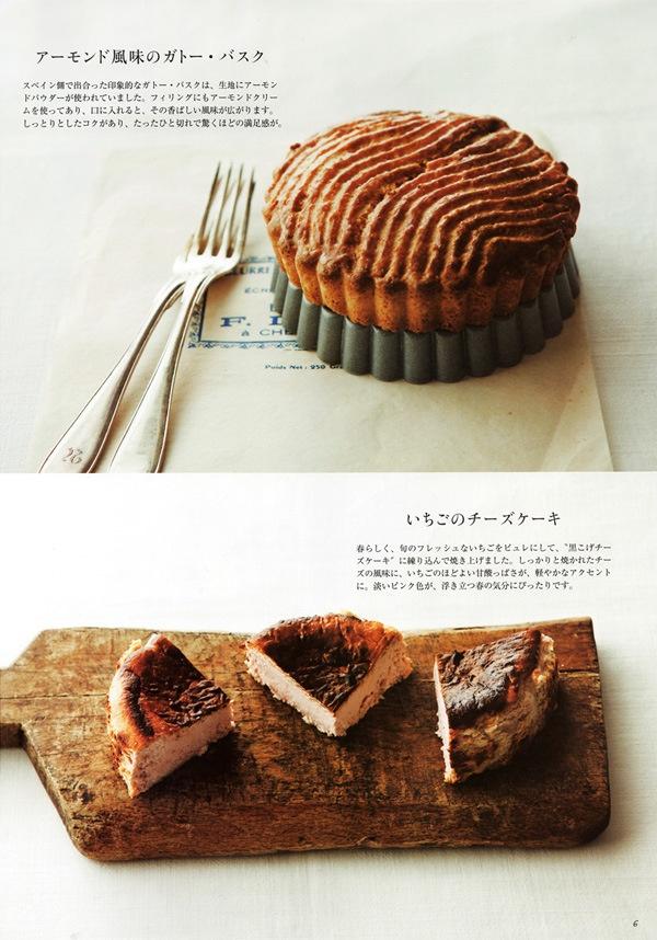 Gorta Yuuki | IUGO | Page 2 | オナカスイタ oisisou | Pinterest