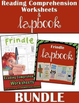 349 best lapbooking notebooking resources images on pinterest frindle bundle comprehension worksheets and lapbook fandeluxe Image collections