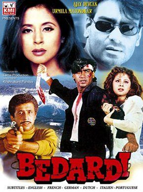 Bedardi Hindi Movie Online - Ajay Devgn, Urmila Matondkar, Upasna Singh, Naseeruddin Shah, Reena Roy, Kiran Kumar and Ashok Banthia. Directed by Krishnakant Pandya. Music by Laxmikant-Pyarelal. 1993 [A]