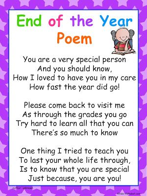 FREE End of the Year Poems and Diplomas