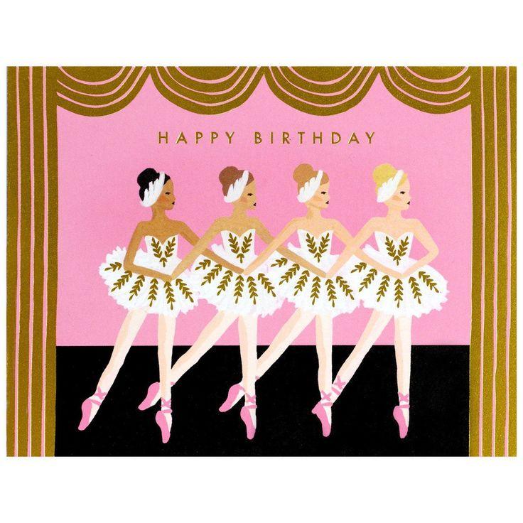 Поздравление с днем рождения учителю балета