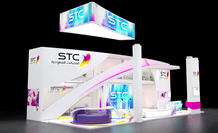 Proposal for STC's participation in MWC Barcelona 2015