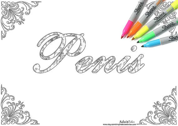 PENIS  adult coloring page  rebel and relax  by RebelAndRelax