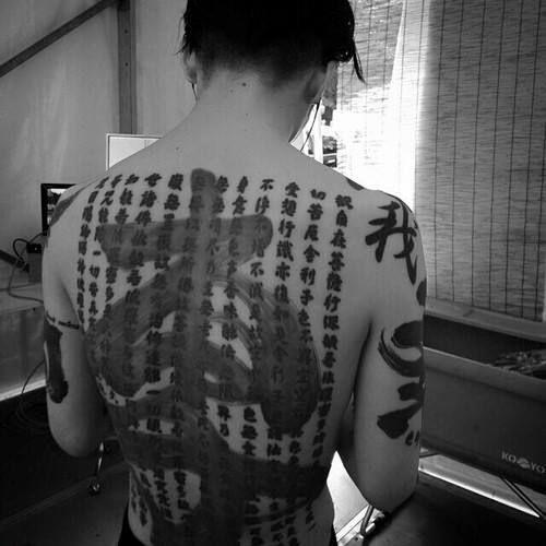 17 best images about j rock miyavi on pinterest sexy for Miyavi tattoos gallery