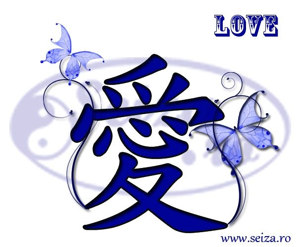 Japanese Symbol for Love | butterflies tattoo; kanji tattoo; love written in chinese / japanese