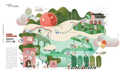 Lee Minjin / illustration
